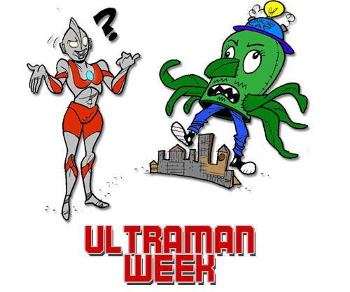 Infinite Hollywood Ultraman